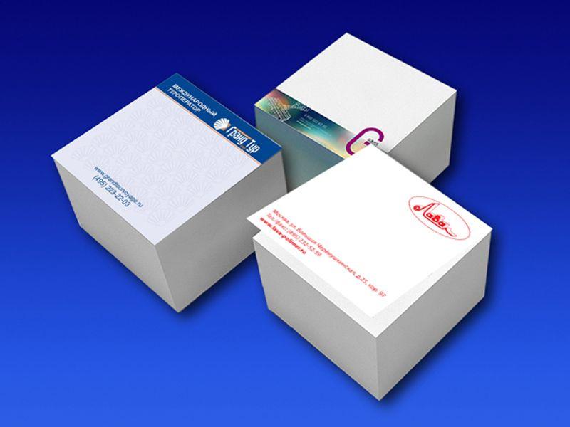 Логотип на бумаге для записей